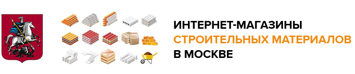 internet-magaziny-stroitelnyh-materialov.ru